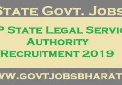 MP State Legal Service Authority Recruitment 2019